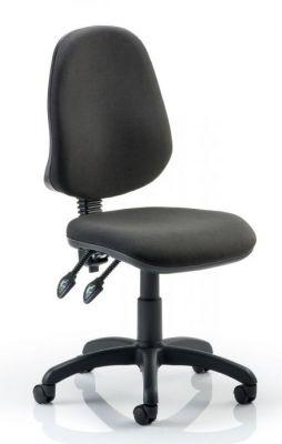 Majic Charcoal Swivel Chair