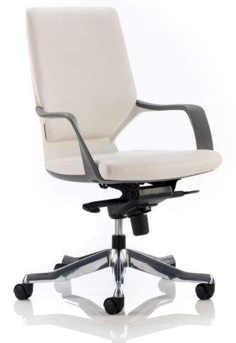 Atomic White Leather Executive Chair (2)