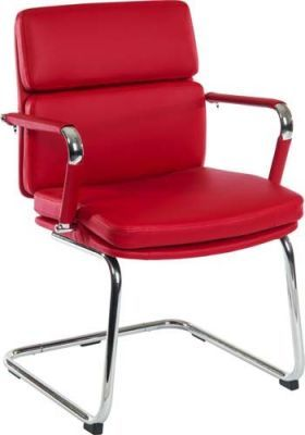 Decodo Cantilever Chair In Red