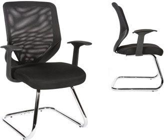 Skan Designer Chairs