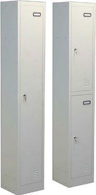 Silverline Metal Lockers